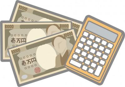 お金の話。元証券マン私の資産形成の話①