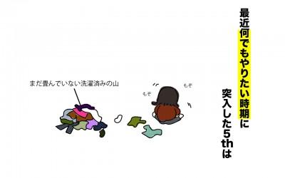 【育児マンガ】1歳児1人で何でもやりたい時期に起きたある日の出来事