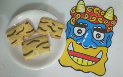 【節分】鬼のパンツクッキー。