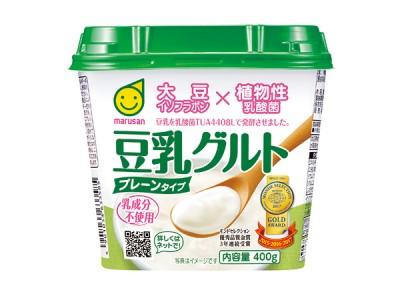 [マルサンアイ]「豆乳グルト」