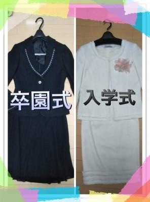 【入学準備】先輩ママの卒園式と入学式のママのセレモニースーツ実例