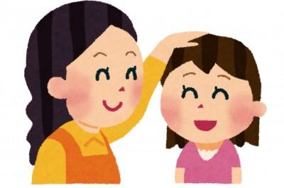 子どものお手伝いに対して報酬はあり? 積極的にさせる「言葉」とは?