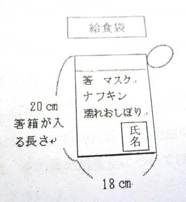 P1750797