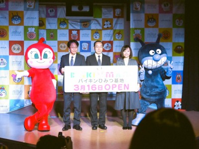 神戸に「ばいきんまん」のひみつ基地が誕生!