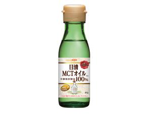 日清オイリオ「 日清MCTオイルHC 85g」を5人に!