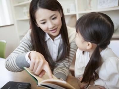 苦手な勉強は、叱るよりも具体的にわからないところを探れ!