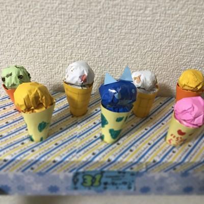 折り紙で アイスクリーム屋さん!