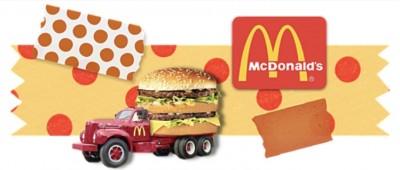 マックのデリバリーするならココ★ハンバーガー一個から可能!