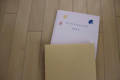 幼稚園卒園式と年長保護者☆