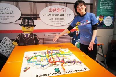 「レゴ(R)シティトレインワールド」の内覧会に行ってきました!