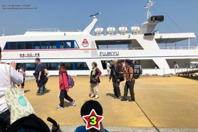【GWの子連れお出かけ情報】in初島!3世代旅行は初体験だらけ-前編-