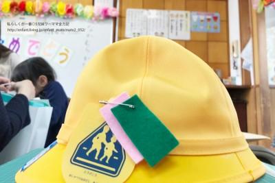 【今時のイジメ?】小学校生活に必須のアレを教室で紛失。友達に隠された?