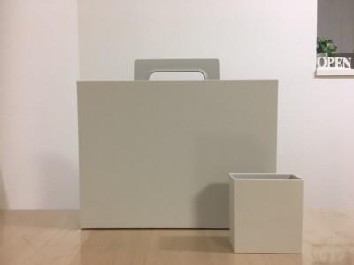 securedownload持ち手つき収納ボックス