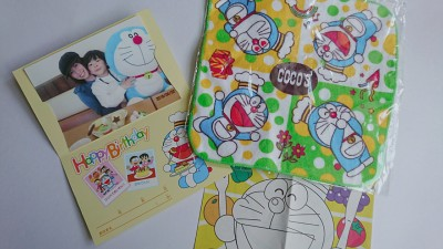 002★誕生日をお得に楽しもう★