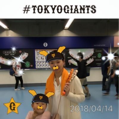 【東京ドーム巨人戦】子連れで野球観戦を楽しむ6つのポイント!