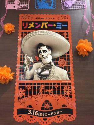 ピクサー最新作『リメンバー・ミー』、カラフルで魅惑的な死者の国!