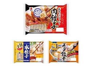 紀文「肉餃子」「水餃子」「スープ餃子」のセットを5人に!