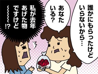 okaasama_ill-180509