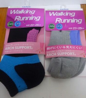 【3coins】スリコとグンゼのコラボ、ランニング&ウォーキング靴下