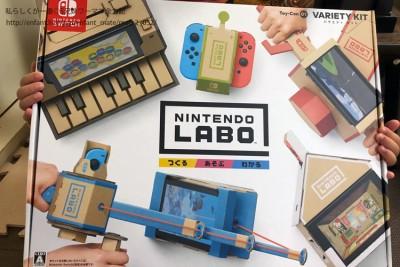 【小学生の神ゲーム】NintendoLABO凄い!子供が夢中になる理由