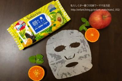 【時短スキンケア】化粧ノリもコスパも◎1枚3役の朝用マスクが使えすぎる