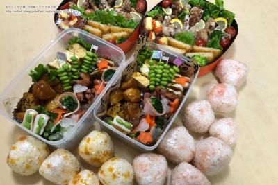 【小学校の運動会】大人数向けお弁当の詰め方のコツとオカズとお弁当箱選び