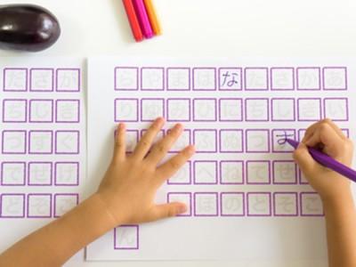文字をていねいに書いて 集中力アップと学習への興味を引き出します!