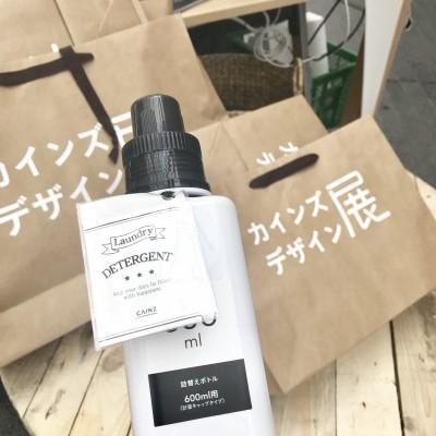【人気のカインズ】おしゃれで便利な商品を発見!!