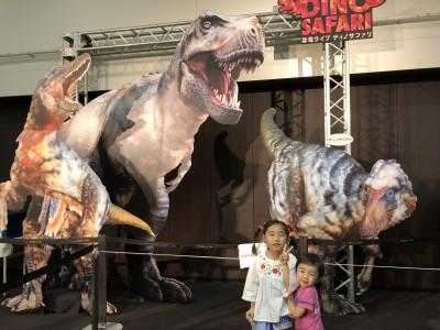 GW☆恐竜ライブ【DINO SAFARI(ディノサファリ)】体験レポ