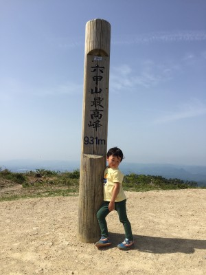 【子連れ登山】芦屋ロックガーデン~六甲最高峰~有馬温泉