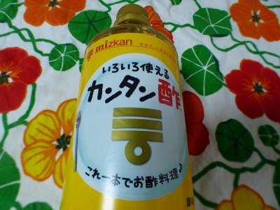 【簡単レシピ】カンタン酢これ一本で酢の物・なます・ピクルスができる!