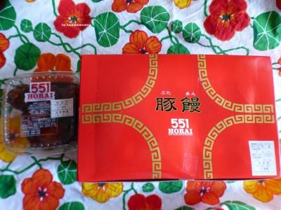【551蓬莱】レシピあり豚まんもいいけど、甘酢団子も最高に美味!!