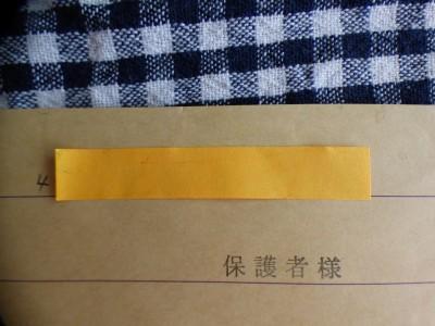 【小学生】ゲーム大好き次男が、視力検査に引っかかる!!