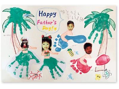 6月「父の日」子どもと一緒に作れる父の日のアイデア
