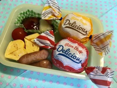 キャンディー型のおにぎりラッピングで簡単!可愛いお弁当♡