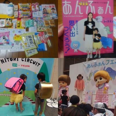【レポ】あんふぁんフェス2018に行ってきました!@大阪グランフロント