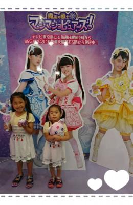 【東京おもちゃショー】マジョマジョが熱い!!混雑状況と内容は?