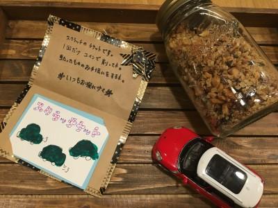 父の日の手作りギフト♡ 【簡単スクラッチカード】×【簡単フルグラ】