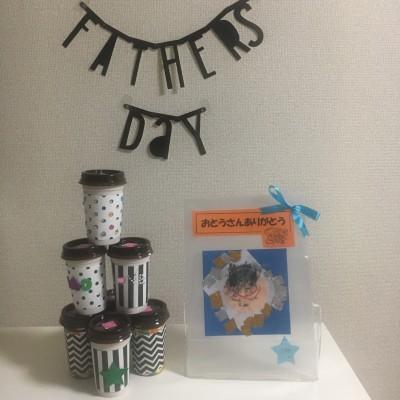 【父の日のプレゼントに!】子供と簡単カフェラテ(ビール)タワー