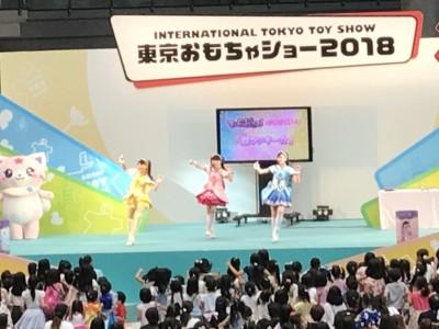 東京おもちゃショーに行ってきました!