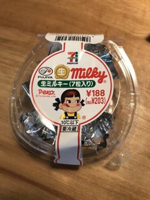 セブンイレブンへ急げ!限定生ミルキー食べました!