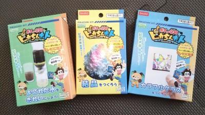 100円で自由研究!ダイソー×ピカちんキットのコラボ商品を体験