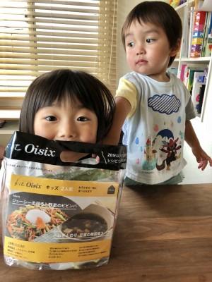 Oisixのお料理キットを無料で試せる美味しい話