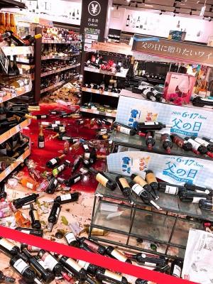 【震度6弱】現在もなお余震が続く震源地、大阪北部にて。