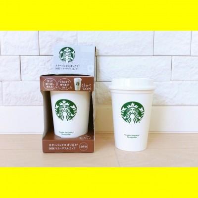 レンジ・食洗機OK【スタバリユーザルカップ】がおすすめ!