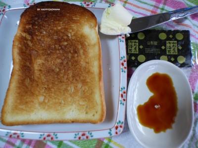 【和風トースト】メゾンカイザージャポン社長木村周一郎さんの朝食を実食!