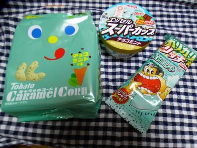 【チョコミント実食!】キャラメルコーン&スーパーカップ&ガリガリ君!!