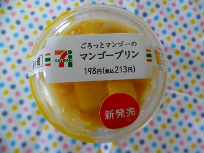 【大阪地震】疲れが出る頃?&セブン・ごろっとマンゴーのマンゴープリン。