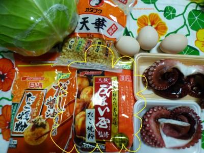 【家でミシュラン名店の味を!】日清大阪うまい屋監修たこ焼粉!!
