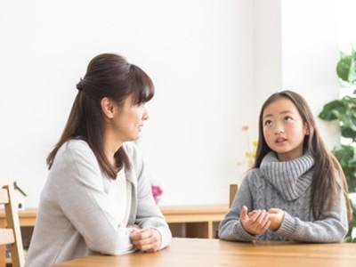 「学校と家庭での態度が違う」というお子さんの場合のレッスン